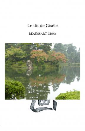 Le dit de Gisèle