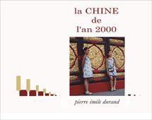 la CHINE de l'an 2000