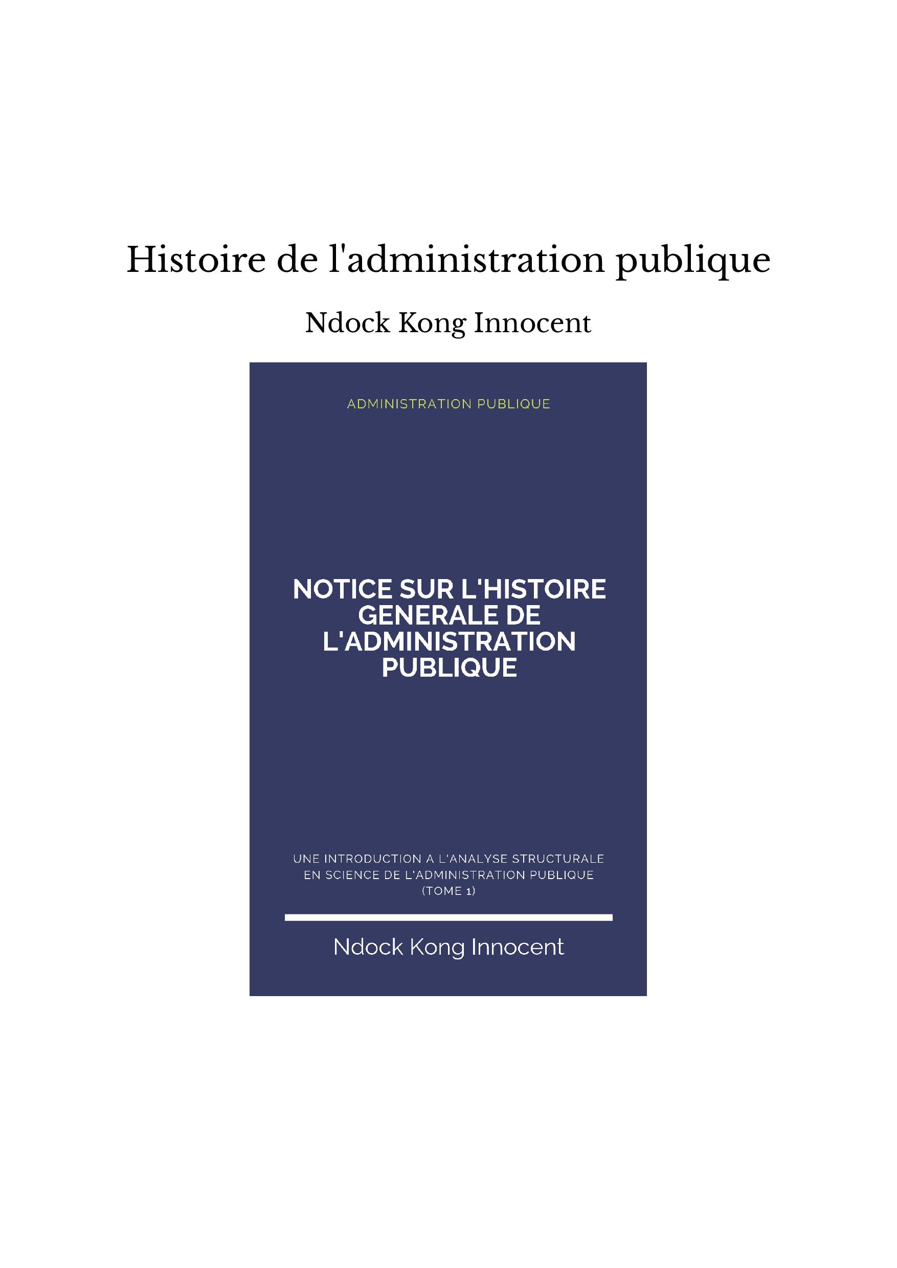 Histoire de l'administration publique