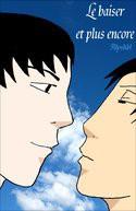 Le baiser et plus encore