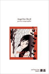 Angel for Devil