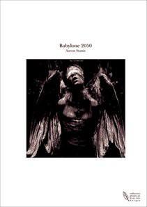 Babylone 2050