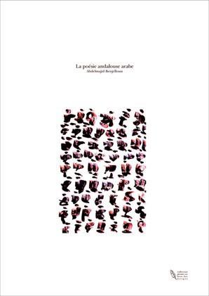 La poésie andalouse arabe