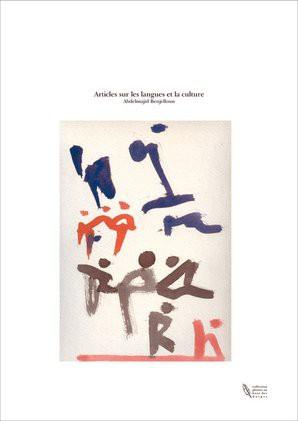 Articles sur les langues et la culture