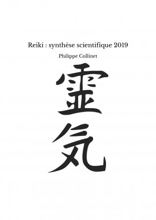 Reiki : synthèse scientifique 2019