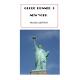 GLOBE RUNNER 3 NEW YORK