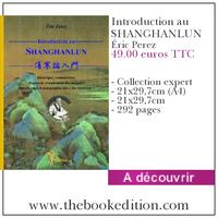 Le livre Introduction au  SHANGHANLUN
