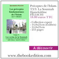 Le livre Préceptes de l'Islam. T3/3: La Sounnah